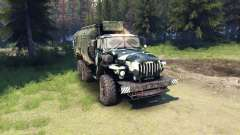 Ural-4320 camo v3 for Spin Tires