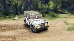 The UAZ-469 in a new color