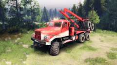 KrAZ-255 in the red color