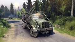 KrAZ-255 road