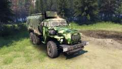 Ural-4320 camo v1 for Spin Tires