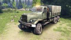 New sound engine KrAZ-255 for Spin Tires