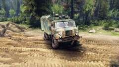 GAZ-66 kung