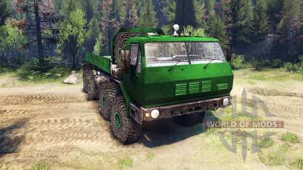 KrAZ-E v2.0 Green for Spin Tires