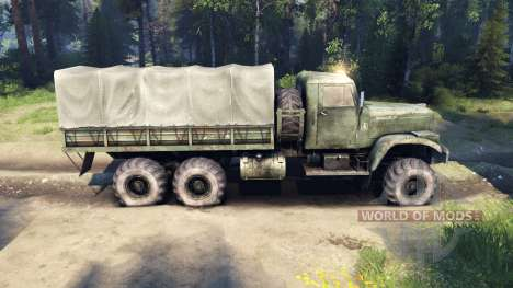 The short distance between the rear axles KrAZ-2 for Spin Tires
