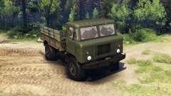 GAZ-66 truck :