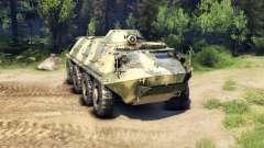 BTR-PB