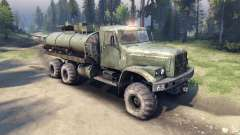 Green tank KrAZ-255 v2.0 for Spin Tires