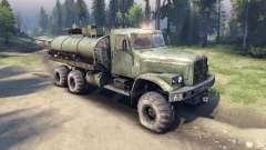 Green tank KrAZ-255 v2.0