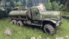 Green tank KrAZ-255