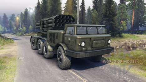 ZIL-135LM (P) for Spin Tires