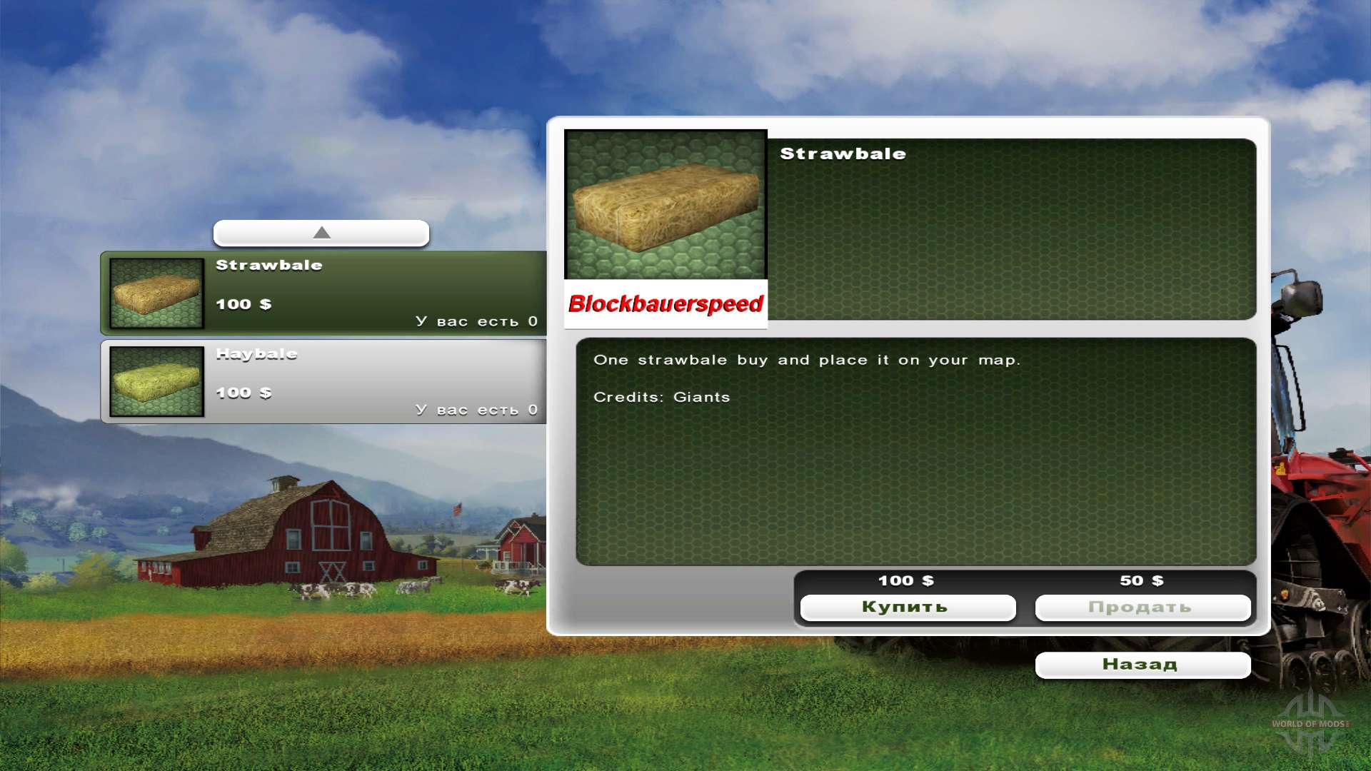 farming simulator 2017 how to sell bales