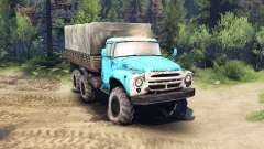 ZIL-165 for Spin Tires