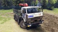 KamAZ-4311 for Spin Tires