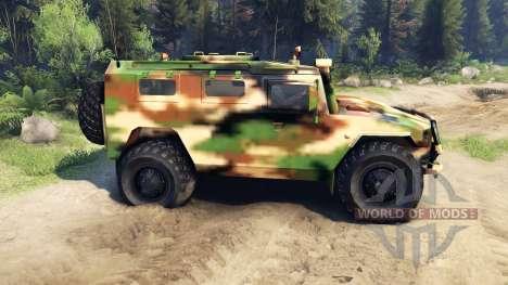 The GAZ-2975 Tiger camo for Spin Tires