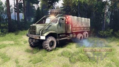 New sound engine KrAZ for Spin Tires