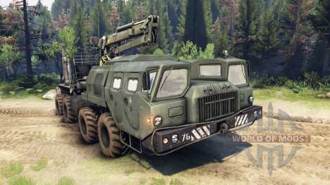 MAZ-7310 upgraded v1.1 for Spin Tires