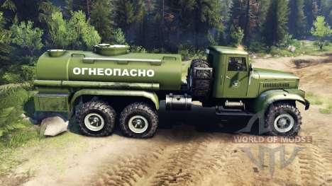 KrAZ-255B AC 8.5 Flammable v2.7 for Spin Tires