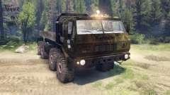 KrAZ-E v1.3 bomb