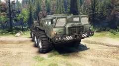 MAZ-7310 upgraded