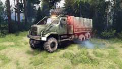 New sound engine KrAZ