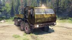 KrAZ-E v1.3 dirty