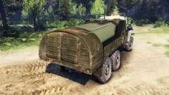 Tank-bowser