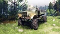 KrAZ-255 4x4