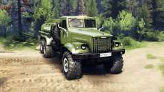 KrAZ-255B AC 8.5 Flammable v2.7