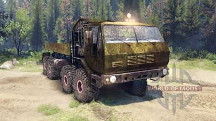 KrAZ-E v1.3 dirty for Spin Tires