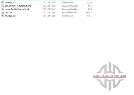DEM Converter v1.1.2 for Farming Simulator 2013