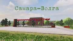 Location Samara-Volga