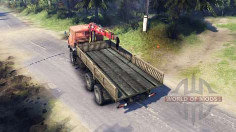 KamAZ 53212 for Spin Tires