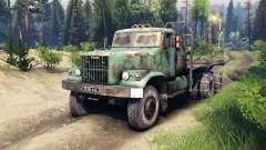 KrAZ-257 PJ2