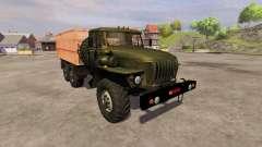 Ural-4320 agricultural