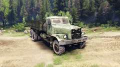 KrAZ-257 PJ1