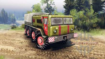MAZ-537 MES for Spin Tires