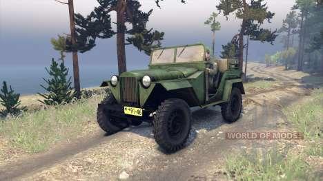 GAZ-67 B for Spin Tires