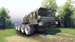 Vehicles were modernized-7428 Rusich