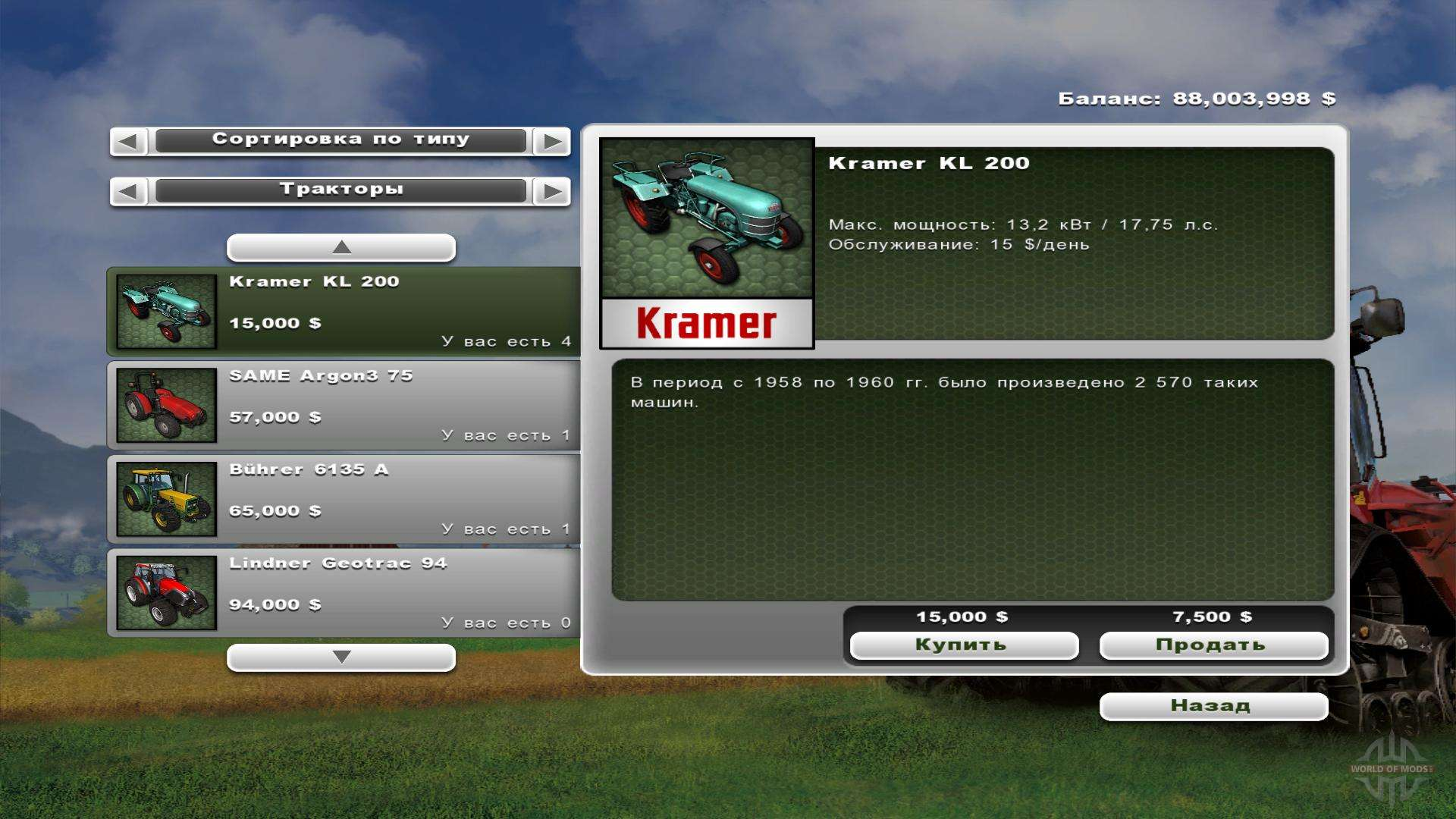 Мод на Farming Simulator 2013 на Деньги