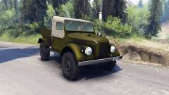 UAZ-456