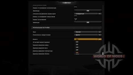Ruble currency v2.0 Final for Euro Truck Simulator 2