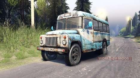 KAvZ-685 for Spin Tires