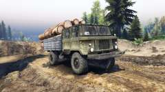 GAZ-66 with double cab for Spin Tires
