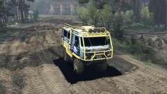 UAZ 3909 off-road