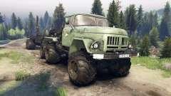 ЗиЛ-137 trailer log