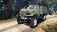 ZIL-157 Male