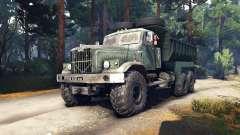 KrAZ-255 v3.0