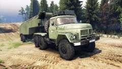 ЗиЛ-137 trailer kung
