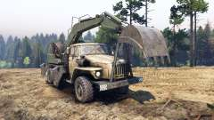 Ural-4320 with new loaders
